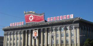 Россияподдерживает Северную Корею