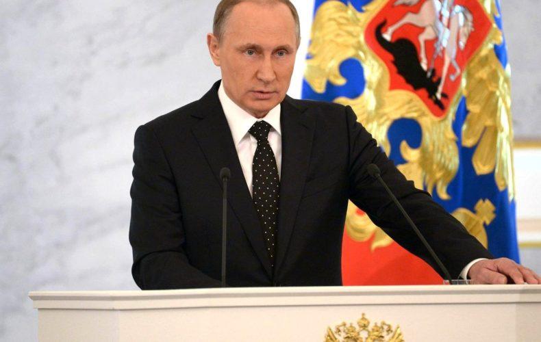 В. В. Путин выступит с ежегодным Посланием Федеральному собранию