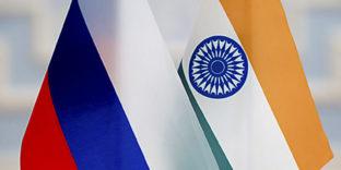 Товарооборот России и Индии