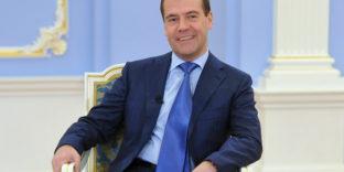 Сертификация экспортной продукции за счет государства - Д. Медведев