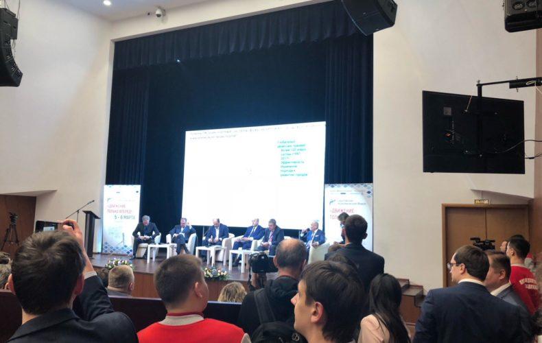 саратовский межрегиональный экономический форум