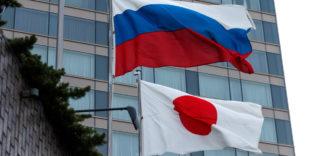 Сотрудничество ФТС РФ с Японской ассоциацией по развитию внешней торговли JETRO