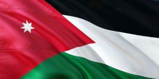 сотрудничествос Иорданией