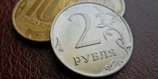 Укрепление российского рубля: минфин настроен серьезно