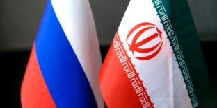 Делегация Исламской республики Иран