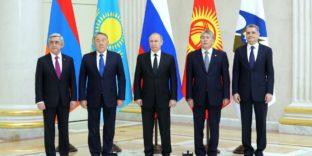 участие Армении в ЕАЭС