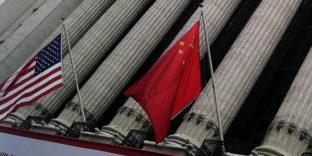 Торговые войны. Ответный удар КНР - повышение ввозных пошлин на мясо и фрукты