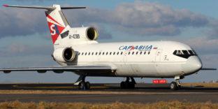 ЕАЭС хочет создать Бюро расследований авиационных происшествий