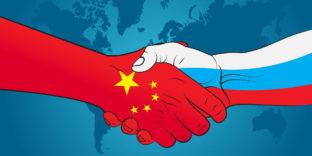 территории опережающего развития России и Китая
