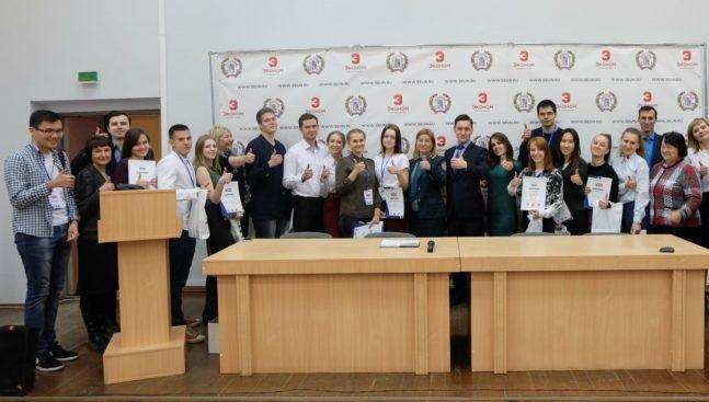 Финал региональной олимпиады «Таможенное дело»