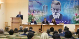 Саратовский центр государственной кадастровой оценки принял участие во Всероссийской конференции в Симферополе