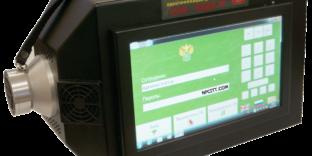 Портативный прибор идентификации «Кедр-М»