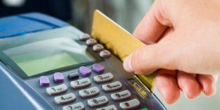 Удаленная уплата таможенных платежей