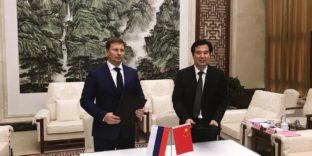 Саратовский бизнес укрепил связи с китайской провинцией Хубэй новым соглашением