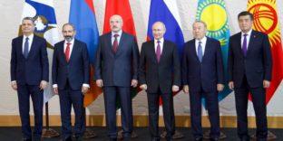 Итоги ВЕЭС: Молдове предоставили статус государства-наблюдателя при ЕАЭС