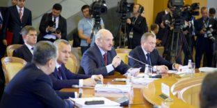 Саммит Евразийского экономического союза 2018 состоялся
