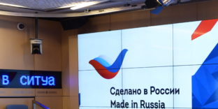 Кондитерский концерн «Бабаевский» получил статус «RUSSIAN EXPORTER»