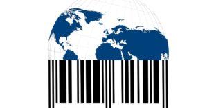 С 2019 года вводится обязательная маркировка целого перечня товаров