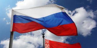 Саратовские предприниматели приглашаются в деловую поездку в Беларусь