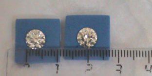 Контрабанда бриллиантов на сумму 1,2 млн руб. пресечена Дальневосточной оперативной таможней