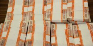 Вывод денежных средств за границу в размере 90 млн руб., выявила Находкинская таможня