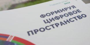 Опубликован годовой отчет ЕЭК