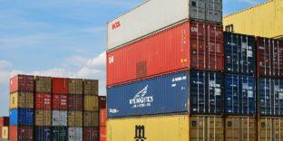 Развитие приграничной торговли