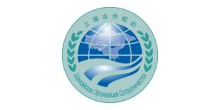 По итогам саммита были подписаны Циндаоская декларация и совместное заявление о содействии торговле