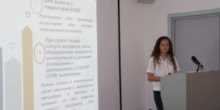 4 резидента ТОР Камчатка и свободного порта Владивосток планируют применить процедуру свободной таможенной зоны
