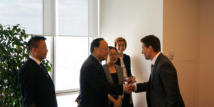 Андрей Слепнев и Ван Биннань провели рабочую встречу