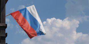 Российская Федерация продлевает продуктовое эмбарго