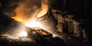 Росэксимбанк финансирует строительство Ташкентского металлургического завода