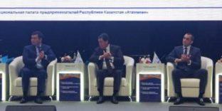 цифровизация в ЕАЭС - четвертая промышленная революция