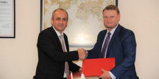 РЭЦ и Турецкий институт стандартов TSE подписали совместную Декларацию о намерениях