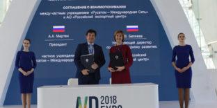РЭЦ и РМС подписали соглашение о сотрудничестве