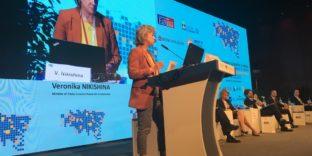 Ведение бизнеса в условиях нового протекционизма обсудили на форуме в Вероне