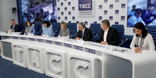 Международный форум Евразийская неделя