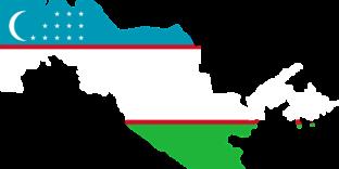 Российский экспортный центр открыл представительство в Узбекистане