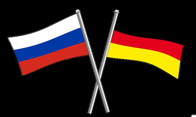 Конференция по стратегическому сотрудничеству между Россией и Германией