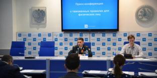 О таможенных правилах рассказал начальник Татарстанской таможни