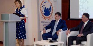 Вероника Никишина - от молодежи зависит, как будет развиваться ЕЭК