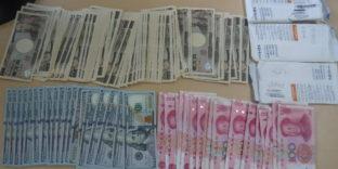 Незадекларированные доллары, йены и юани выявили сахалинские таможенники
