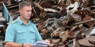 Установлена квота на вывоз из РФ отходов и лома черных металлов