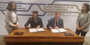 Евразийская экономическая комиссия подписала Меморандум о сотрудничестве с ЕСТЭЛО.