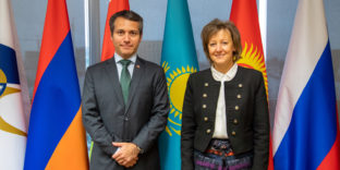 Взаимодействие ЕАЭС и Чили требует участия бизнеса стран «пятерки»