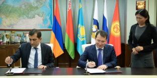 ЕЭК и АЦДЕ подписали меморандум о сотрудничестве