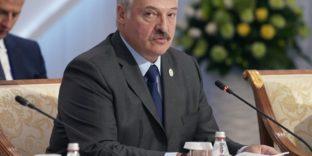 Обращение Президента Республики Беларусь, Председателя ВЕЭС Александра Лукашенко к главам государств-членов ЕАЭС