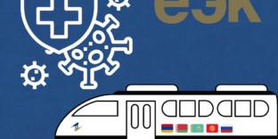 ЕЭК предлагает согласованные профилактические меры при возобновлении пассажирского сообщения железнодорожным транспортом между странами ЕАЭС