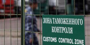 ФТС России информирует: оформление цветочной продукции идет без задержек, несмотря на рекордный объем ввоза