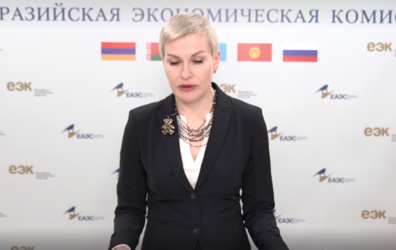 Брифинг помощника Председателя Коллегии ЕЭК Ии Малкиной